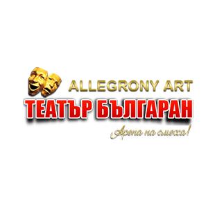 """Театър """"Българан"""""""